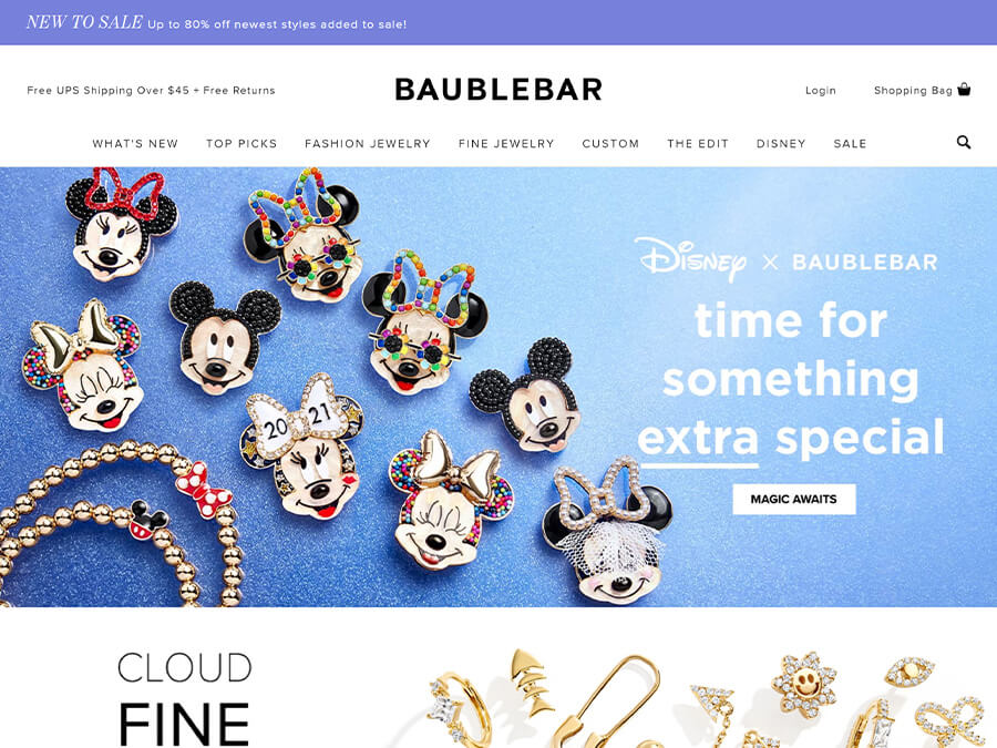 Baublebar screenshot
