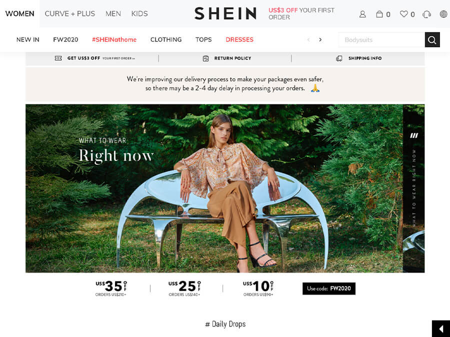 Shein screenshot